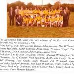 1979 U16 Team