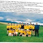 1989 U14 Team