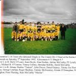 1992 U16 Team