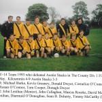 1993 U14 Team