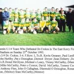 U14 Team 1992(Name Correction)
